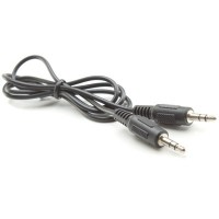 Replacement BassPULSE 5.1 Auxilliary Cable