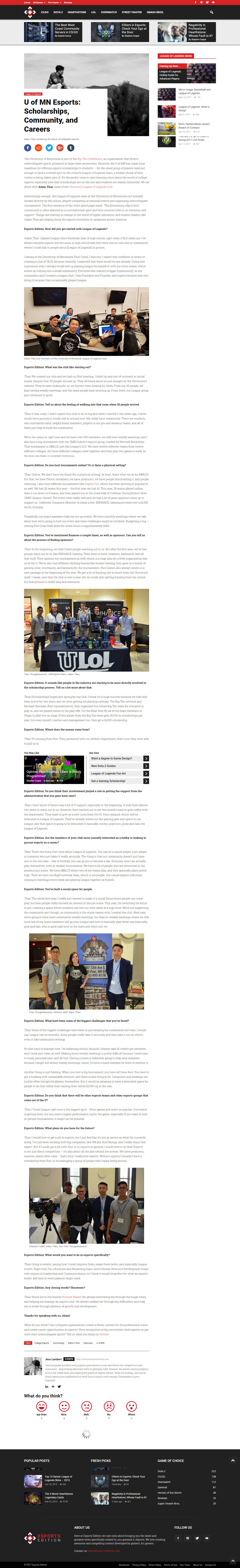 esports at ulol article